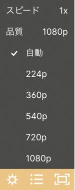 スクリーンショット 2020-04-22 14.37.34